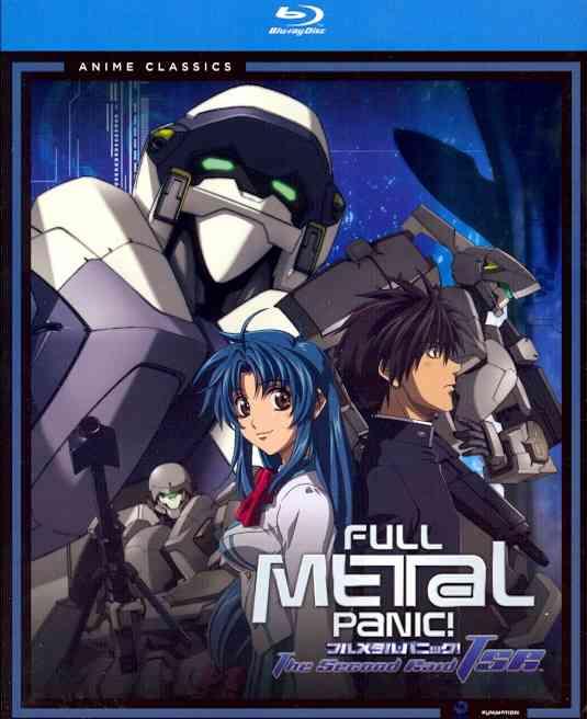 FULL METAL PANIC:SECOND RAID BY FULL METAL PANIC! (Blu-Ray)